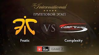 Fnatic vs coL, game 2