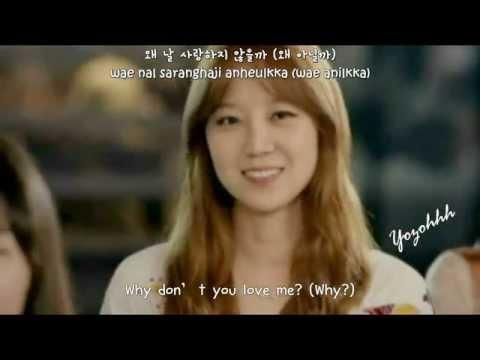 crush - CR: EngSub :POP!GASA Hangul:music.daum Rom:thelapan.