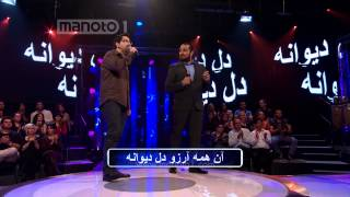 Don't Forget The Lyrics 24 / شعر یادت نره ۲۴
