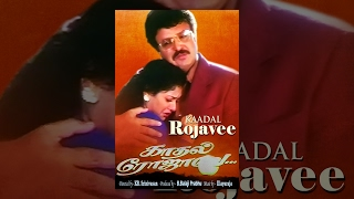 Kaathal Rojave (Full Movie) - Watch Free Full Length Tamil Movie Online
