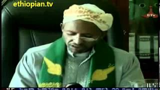 Ethiopian News in Amharic _ Wednesday, June 27 2012 -