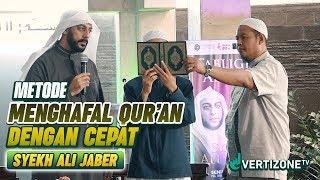 Video Metode Mudah & Cepat Hafal Qur'an ala Syekh Ali Jaber MP3, 3GP, MP4, WEBM, AVI, FLV Agustus 2019