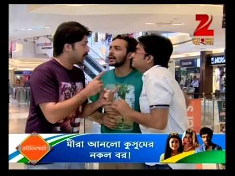 Video Boyei Gelo - Indian Bangla Story - Epi 311 - Zee Bangla TV Serial - Best Scene download in MP3, 3GP, MP4, WEBM, AVI, FLV January 2017