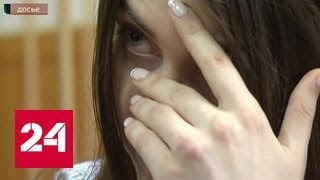 Мару Багдасарян не дождались в суде