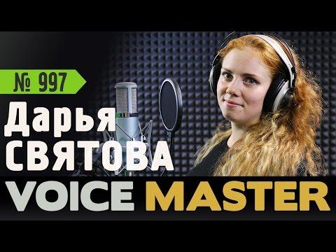 Дарья Святова - Озарение (муз. А. Бабаджаняна, сл. Р. Рождественского)
