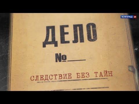 Убийство в Новом Рогачике. Выпуск от 31.01.19