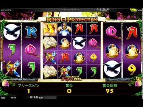 『インターカジノNEWスロット「DRUIDESS GOLD」でボーナスゲーム獲得!』