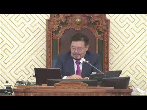 Н.Учрал: Монгол улс дижитал, мэдээллийн технологийн чөлөөт бүс болно