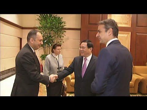 Η Ελλάδα και η Κίνα συνδέονται με μια βαθιά πολιτιστική σχέση