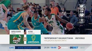Запись матча- Национальная лига: «Барсы Атырау»vs «Астана» (1-й матч)