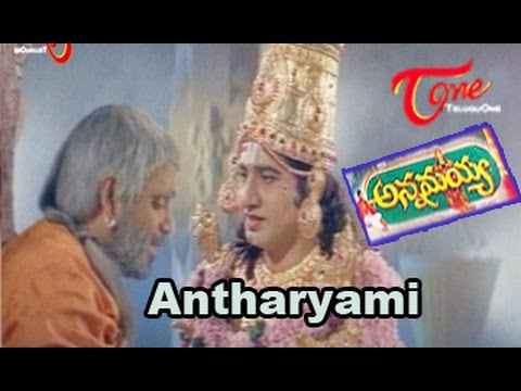 Annamayya Movie Songs || Antharyami Song || Nagarjuna || Ramya Krishnan || Kasthuri
