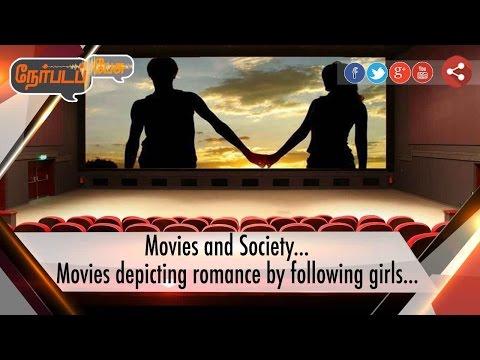 Nerpada-Pesu--Movies-depicting-romance-by-following-girls-15-10-16-Puthiya-thalaimurai-TV