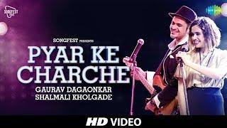 image of Pyar Ke Charche | Songfest Twist | Shalmali Kholgade & Gaurav Dagaonkar I HD Video