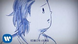 Video Lukas Graham - 7 Years [JAPANESE ANIMATED VIDEO] MP3, 3GP, MP4, WEBM, AVI, FLV April 2018