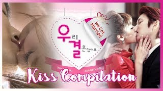 Video We Got Married (우리 결혼했어요) Kiss Compilation MP3, 3GP, MP4, WEBM, AVI, FLV Januari 2018