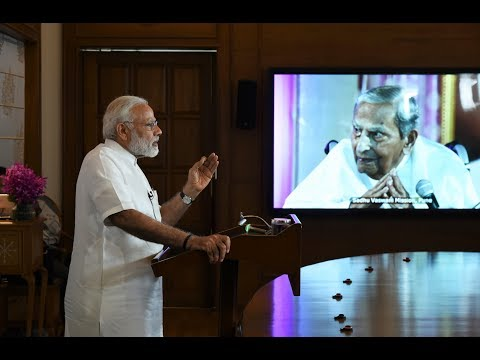 PM Modi addresses on 99th birthday celebrations of Dada Vaswani via video conference