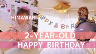 ひまわりちゃん2歳になりました!誕生日パーティーとアンパンマンケーキ作り❤︎2-year-old birthday 🎉
