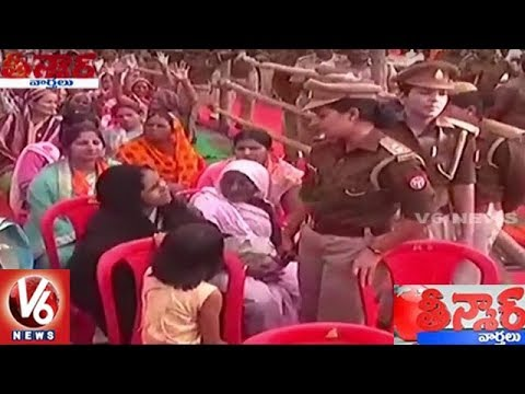 Woman Forced To Remove Burqa At UP CM Yogi Adityanath's Public Meet | Teenmaar News