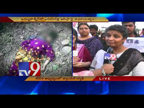 Unnao & Kathua rapes - TV9 holds candle rally in Hyderabad