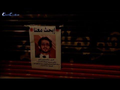 HD فيلم 18 يوم الممنوع من العرض  بطولة احمد حلمي ومنى زكي