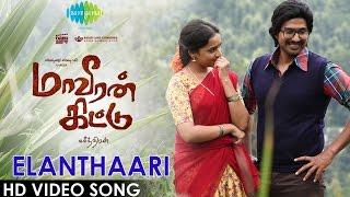 Maaveeran Kittu – Elanthaari HD Video Song