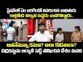 Wanaparthy Victim Explains What Happened in Police Station