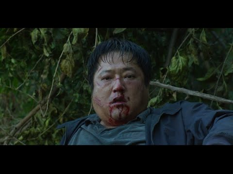 THE WAILING Official Trailer (2016) Suspense Thriller HD