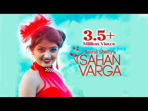Sahan Varga Songs mp3 download and Lyrics