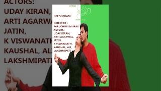 Nee Sneham | Telugu | Full Movie