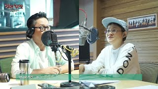 Yoon Jong-shin Talking Mystic [LISTEN] Project, 윤종신이 말하는 미스틱 [LISTEN] 프로젝트▶ Playlist for MORE Hope Song at Noon Guest - https://www.youtube.com/playlist?list=PLWDz_A_ER637gCbyBKcC3v3h_CrF-M60U▶ LIKE the MBC Fanpage & WATCH new episodes - https://www.facebook.com/MBC