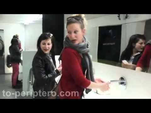 σεχ - http://www.to-periptero.com/ Άφωνες έμειναν οι κυρίες που βρέθηκαν μπροστά σε ένα περίεργο γεγονός που διαδραματίζονταν στις γυναικείες τουαλέτες...