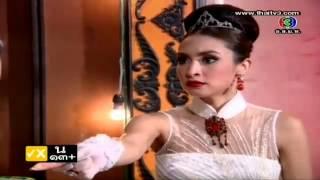 Dongta Sawan Episode 10 - Thai Drama