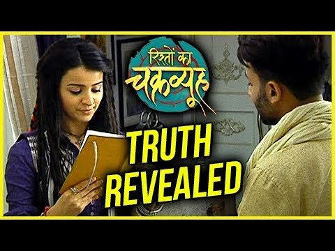 Anami Finds TRUTH About Her Family | Rishton Ka Ch