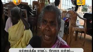 Shakthi Tv News 1st Tamil News - 15th March 2017