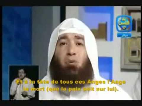 Mahmoud Masri   Al Kibr