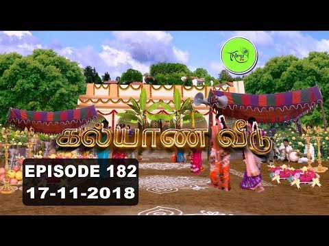Kalyana Veedu | Tamil Serial | Episode 182 | 17/11/18 |sun Tv |thiru Tv