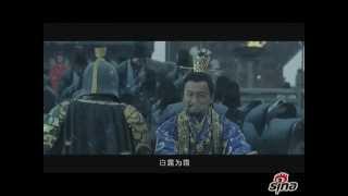 Nonton MV Alec Su singing in movies