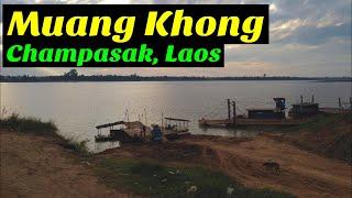 Muang Khong Laos  City pictures : MUANG KHONG, Champasak, Laos - BeautyLovesTech