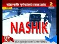 Nashik Increase In Crime Rate Now Crosses The Limit