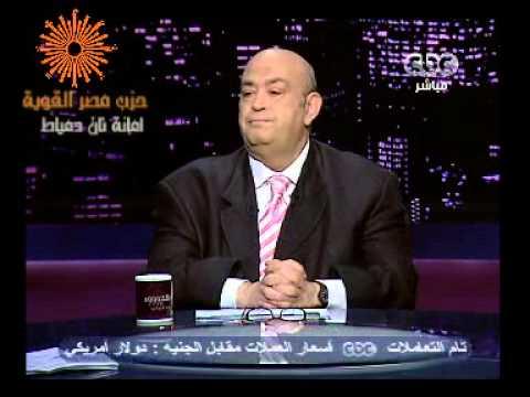حسام ابو الفتوح