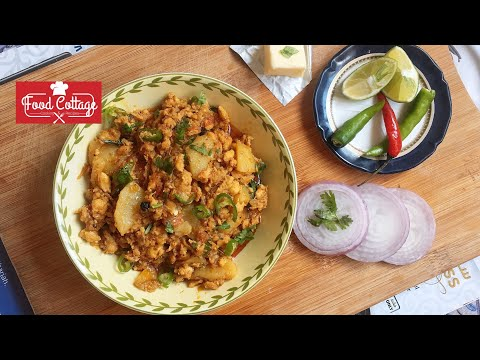 BHUNA KEEMA ALOO|dhaba style minced meat By Food Cottage