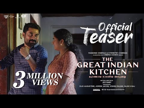 The Great Indian Kitchen Official Teaser | Suraj Venjaramoodu | Nimisha Sajayan | Jeo Baby