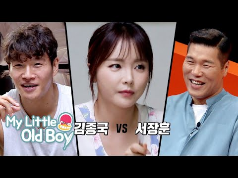 Jong Kook vs Jang Hoon, who will win Jin Young's Ideal Type World Cup? [My Little Old Boy Ep 201]