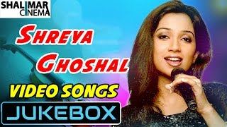 Shreya Ghoshal Telugu Latest Hit Video Songs || Jukebox || Shreya Ghoshal Songs || Shalimarcinema