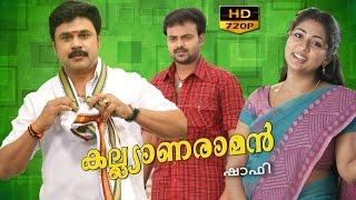 Video Kalyanaraman Malayalam Full Movie | dileep movie | kunchacko boban malayalam movie | upload 2015 MP3, 3GP, MP4, WEBM, AVI, FLV Oktober 2018