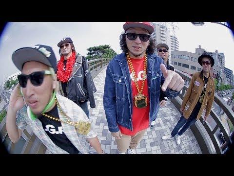 しけもくロッカーズ -SOKA SENBEI NIGHT(OFFICIAL VIDEO)