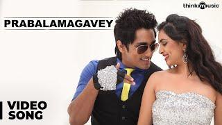 Prabalamagavey | Enakkul Oruvan  | Video Song