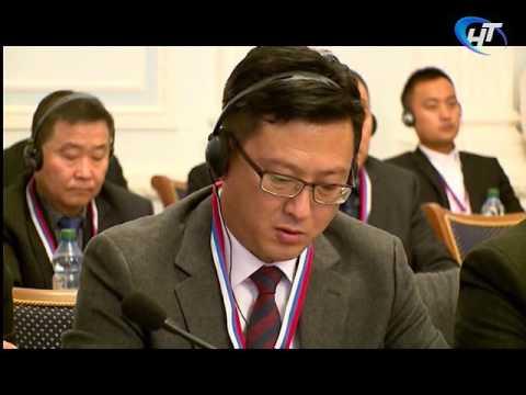 В Великом Новгороде прошёл региональный этап Международного форума по поддержке малых и средних предприятий России и Китая