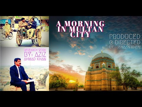 A Morning in Multan City
