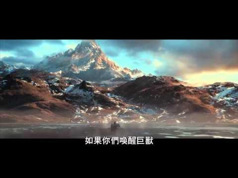【哈比人:荒谷惡龍】探險篇30秒電視廣告